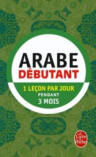 Méthode 90 Arabe - Pratique de base