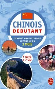 Coffret chinois débutant livre + 7 CD