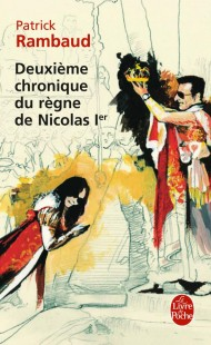 Deuxième chronique du règne de Nicolas 1er