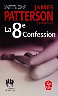 La 8ème Confession