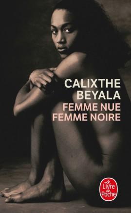 Femme nue femme noire