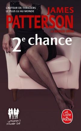 2e chance