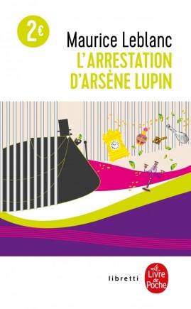 L'Arrestation d'Arsène Lupin