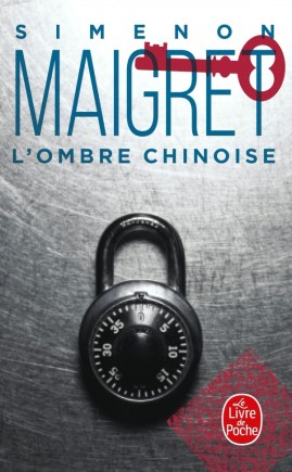 L'Ombre chinoise