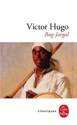 Bug Jargal